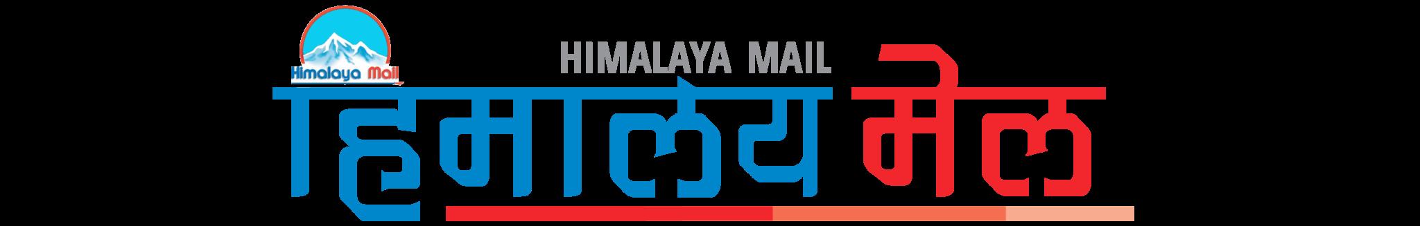 HimalayaMail.com